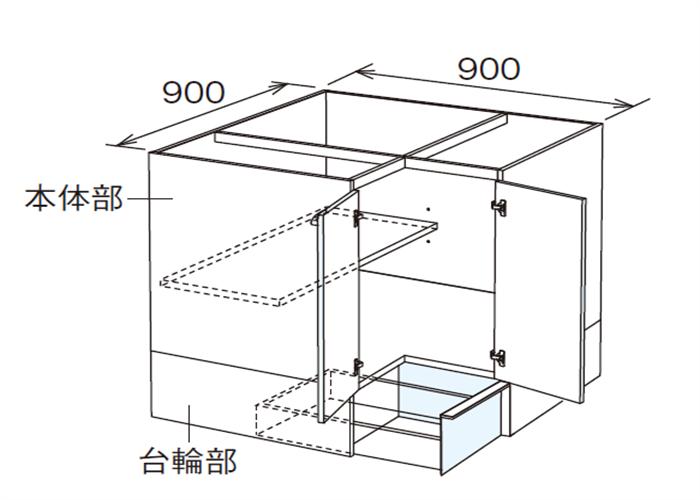 ベースキャビネット コーナーキャビネット JBCLF-90*★L/R
