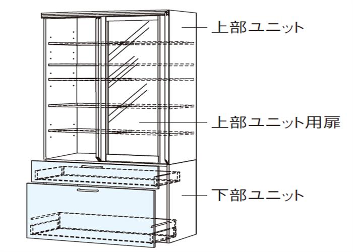トールキャビネット 大型引戸付き食器戸棚 JTCBSFA-90BDR*★
