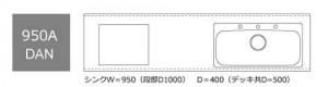 950A-DAN