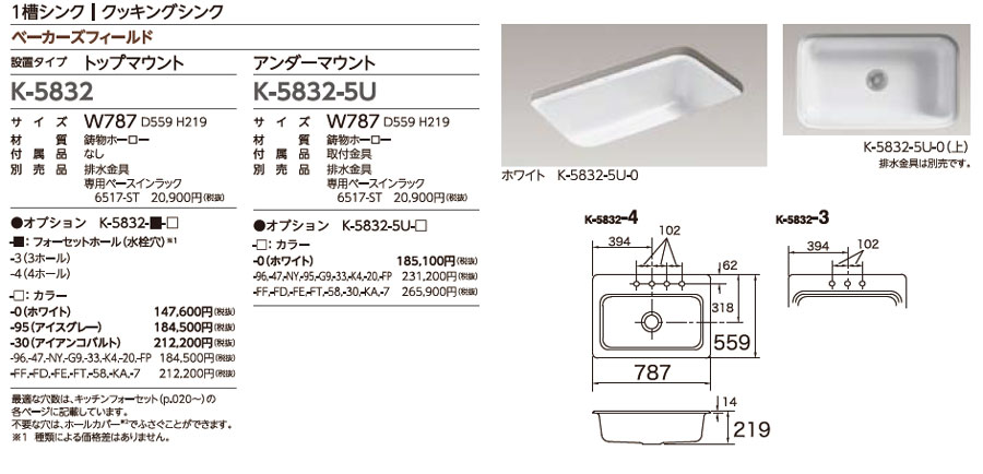 K-5832