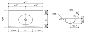 人工大理石洗面器一体カウンタs-BHS-210寸法図