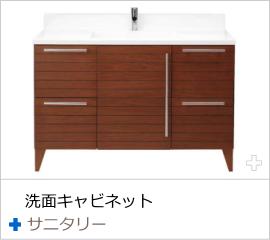 basin-cabinets