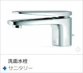 basin-faucet