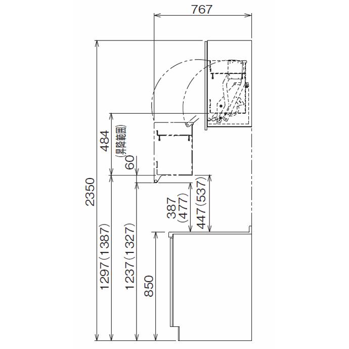 ウォールキャビネット ミディアムH70 JSMT-75S*T