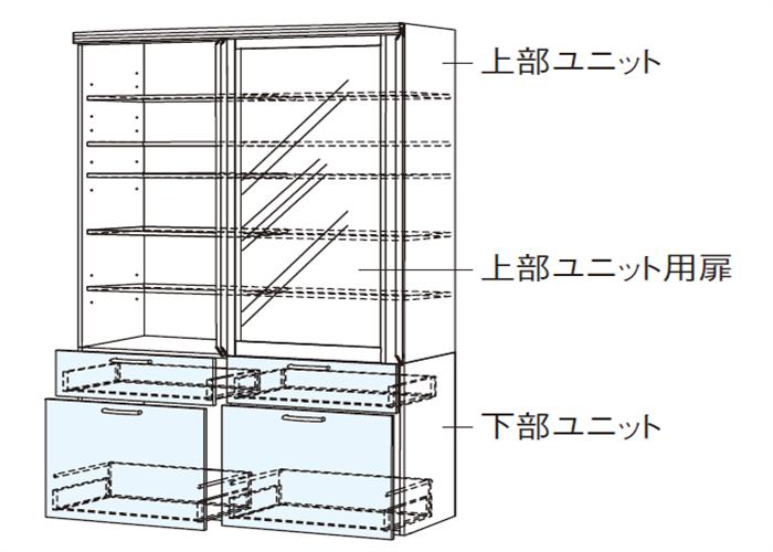 トールキャビネット 大型引戸付き食器戸棚 JTCBSFA-120BDR*★