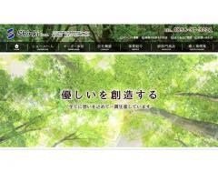 (株)新木コーポレーション