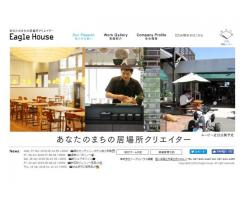 Eagle House 株式会社イーグルハウス興業
