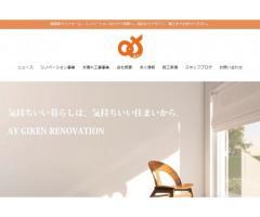 株式会社AY技研 アイ技研