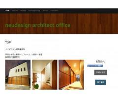 ノイデザイン建築事務所