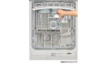 リンナイ rinnai 食洗器 フロントオープン