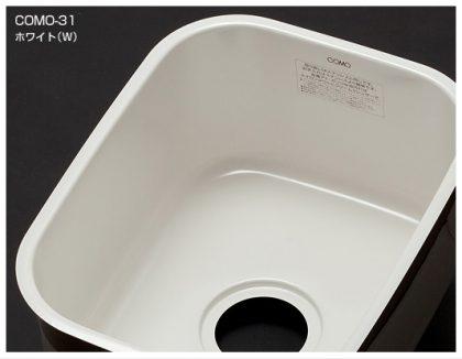 COMO-31 Wホワイト