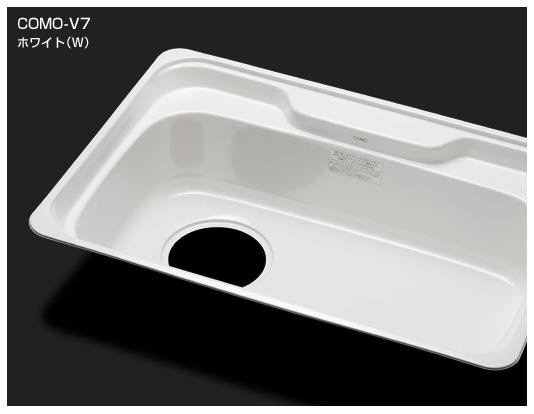 カラーシンクCOMO V-7 Wホワイトー