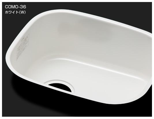 カラーシンクCOMO36 Wホワイト