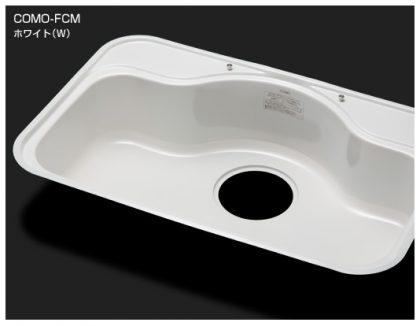 カラーシンクCOMO FCM Wホワイト