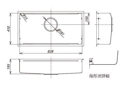 JSL-2F 寸法図