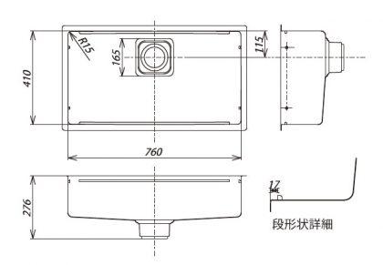 JSM-2F寸法図