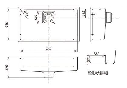 JSM-3F寸法図