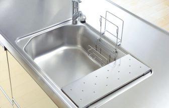水切りプレート縦CKSP-TATE-Z