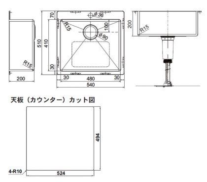 HF540寸法図