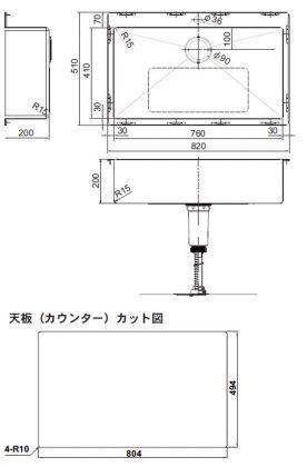 HF820-510DECK 寸法図