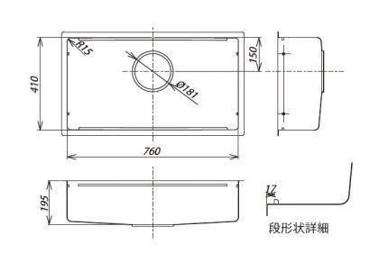 JSN-2F寸法図