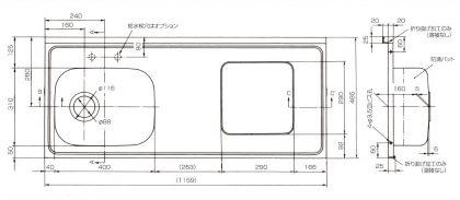 MSKB-1160寸法図