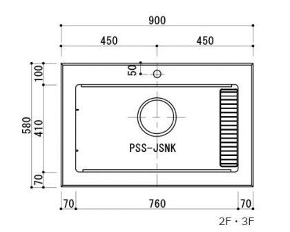 PSS-JSN-2Fスクエアオーバーシンク