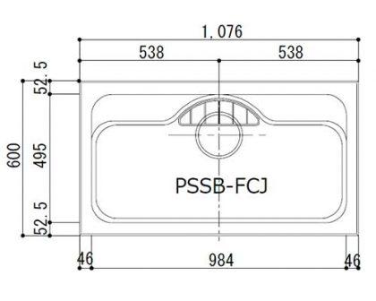 PSSB-FCJ SHステンレスオーバーシンク