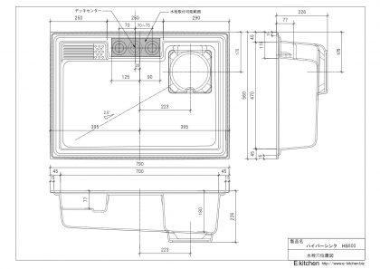 HS800寸法図