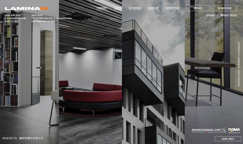 LAMINAM 公式サイト