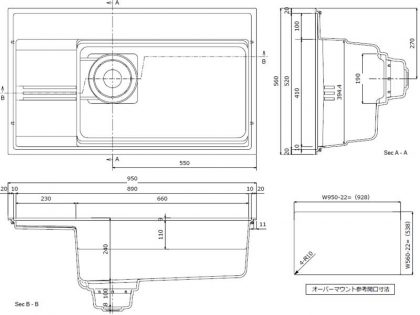 ハイパーシンクHS950寸法図