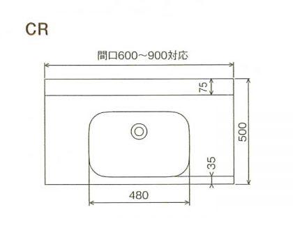 BMC洗面一体カウンターCR寸法図