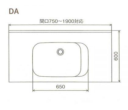 BMC洗面一体カウンターDA寸法図