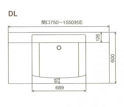BMC洗面一体カウンターDL寸法図