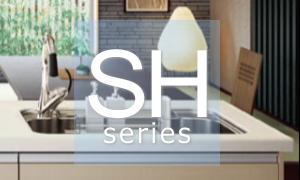 ステンレスワークトップ SHシリーズ(シゲル工業)