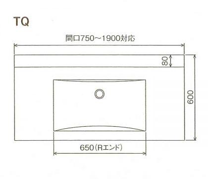 BMC洗面一体カウンターTQ寸法図