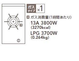 AEG_HG30100B-B ガスクッキングヒーター 一口