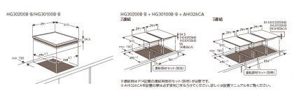 AEG_HG30200B-B ガスクッキングヒーター 寸法図