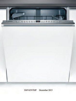 BOSCH 食洗機 SMV65N70JP