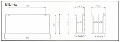 まな板立てCB-70S-CB-100W (2) 太田製作所