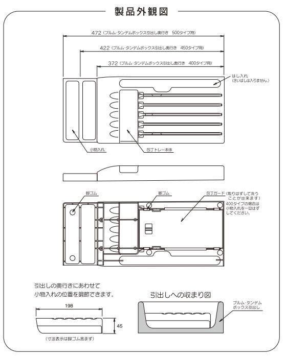 AUX knife tray K16 オークス 包丁トレー
