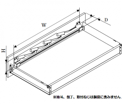 上部取付 横型 包丁差し YH-B900 OTS-KN-YH-B900 太田製作所