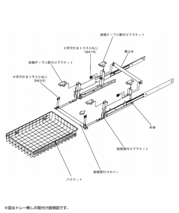 OTS-Liftuptable リフトアップテーブル 太田製作所