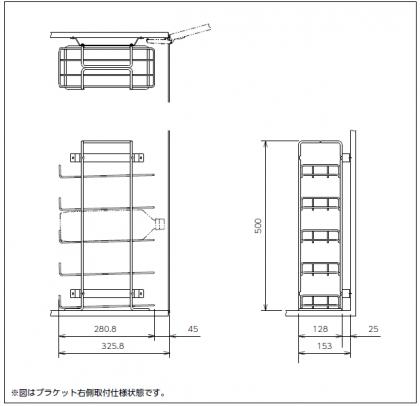 OTS-PETBTLE-LUK ペットボトルラック 太田製作所