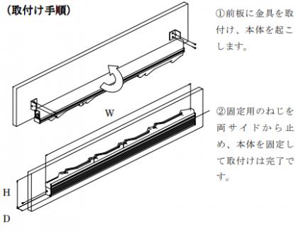 OTS-YH-900 750 太田製作所 包丁差し 横型