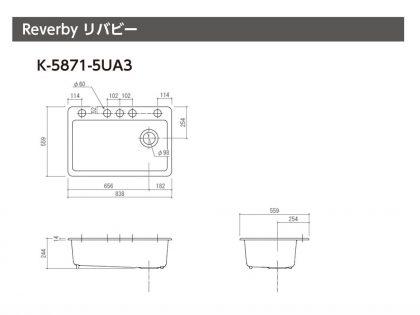 キッチンシンク Riverby リバビーK-5871-5UA3 KOHLER