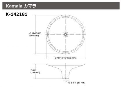 K-14281寸法図
