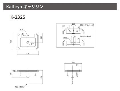 K-2325寸法図
