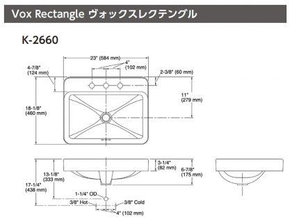 K-2660寸法図