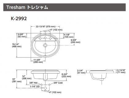 K-2992寸法図
